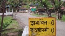তামাবিল সীমান্ত পথে ভারতে যেতে পারছে বাংলাদেশিরা